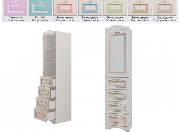 Шкаф с 1 дверью и 4-мя ящиками RM-20 Ромео (Миларосо)